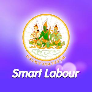 Smart Labour
