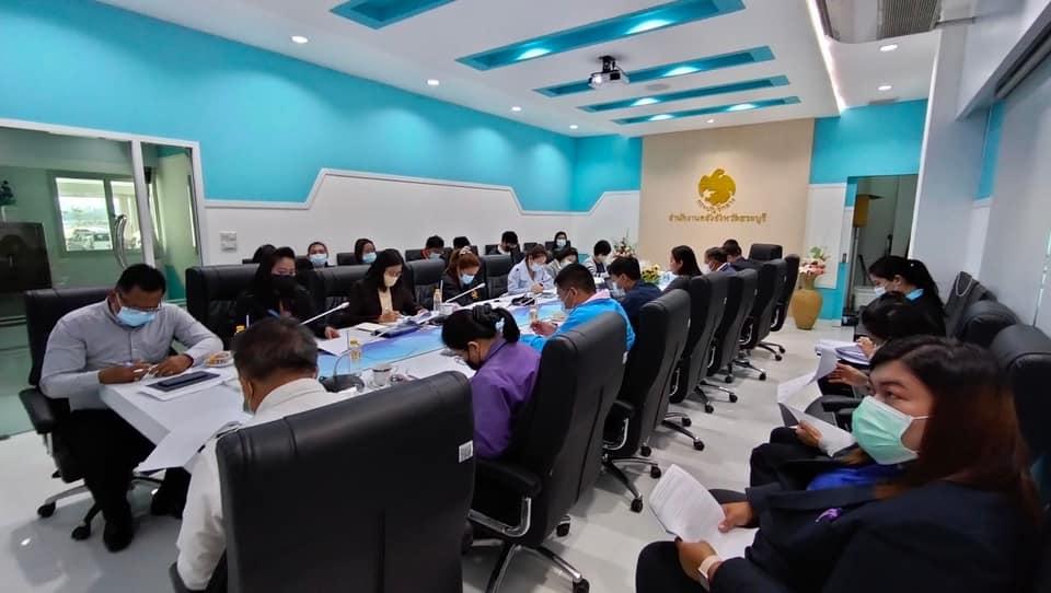 สรจ.สระบุรี เข้าร่วมประชุมเพื่อพิจารณารายงานประมาณการเศรษฐกิจจังหวัดไตรมาส 4/2563 และแนวโน้มเศรษฐกิจจังหวัดสระบุรี ปี 2564